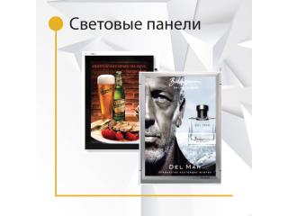 Новые поступления фреймлайтов на склад в Киеве
