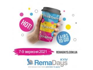 Виставка RemaDays 2021
