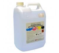 HS -Cls Промивка сольвентна, 5 литров