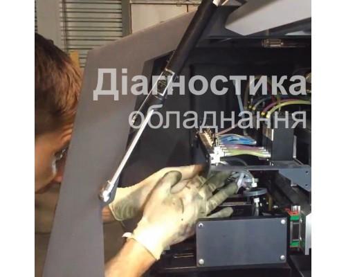 Диагостика оборудования