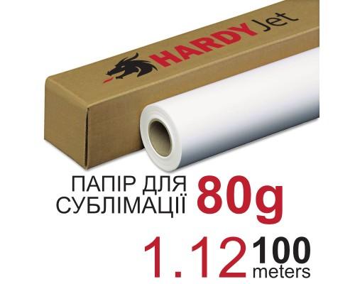 Бумага сублимационная HARDYJet Sublimation Paper 80г рулон 1,12м*100м