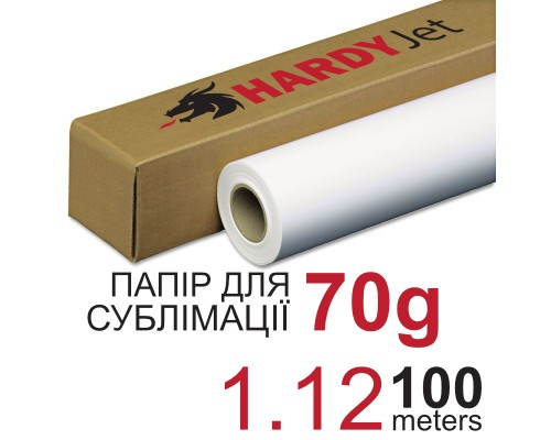 Бумага сублимационная HARDYJet Sublimation Paper 70г рулон 1,12м*100м