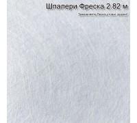 Бесшовные Фотообои Фреска (ECO, UV, Latex) 2,82 х 50м