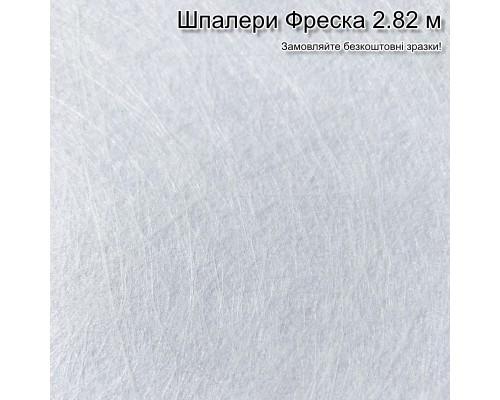 Бесшовные Фотообои Фреска, 320g (ECO, UV, Latex) 2,82 х 50м