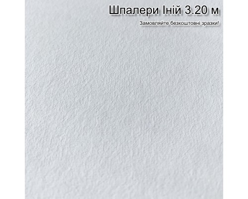 Бесшовные Фотообои Иней, 230g (ECO, UV, Latex) 3.20 х 50м