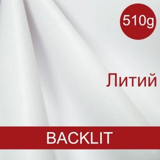 510g HARDYFLEX BACKLIT баннер литой