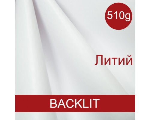 510g БАННЕР BACKLIT ЛИТОЙ