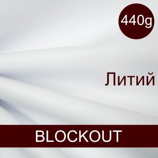 440g HARDYFLEX BLOCKOUT баннер литой