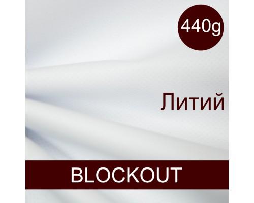 440g БАННЕР BLOCKOUT ЛИТОЙ