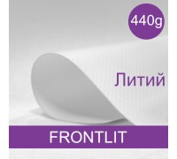 440g БАННЕР FRONTLIT ЛИТОЙ