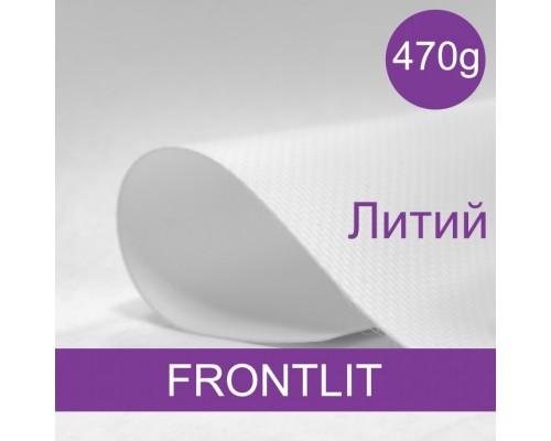 470g БАННЕР FRONTLIT ЛИТОЙ