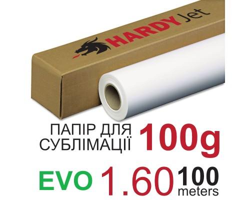 Бумага сублимационная HARDYJet EVO Sublimation Paper 100г рулон 1,60м*100м