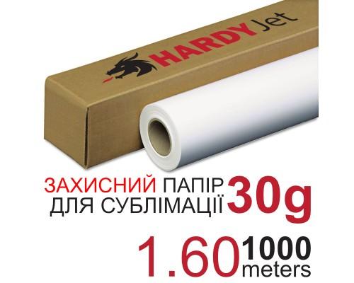 Защитная бумага для сублимации HARDYJet Tissue Paper 30г рулон 1,60м*1000м