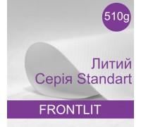 510g БАННЕР FRONTLIT ЛИТОЙ (серия Standart)