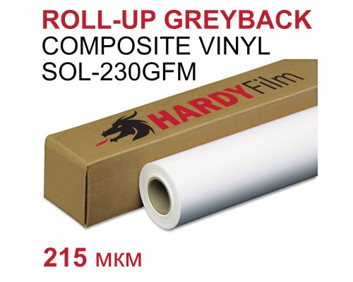 Пленка Roll Up Composite Vinyl greyback 215mic (SOL-230GFM)
