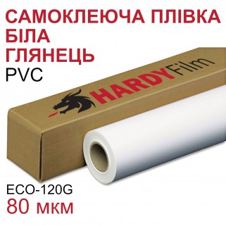 Пленка ПВХ самоклеющаяся белая глянец 80мкм (ECO-120G)