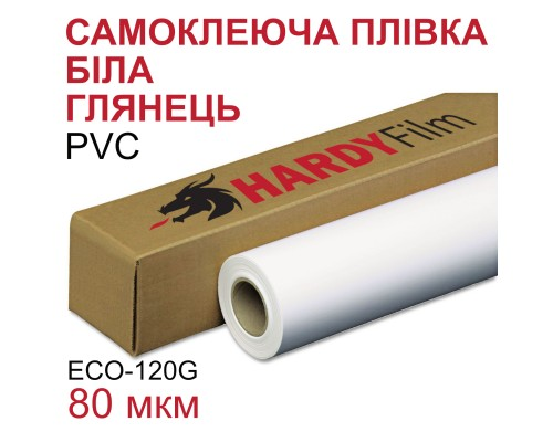 80мкм БЕЛАЯ ГЛЯНЦЕВАЯ С/К ПЛЁНКА ПВХ (ECO-120G)