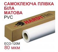 Пленка ПВХ самоклеющаяся Белая Матовая 80мкм (ECO-120M)