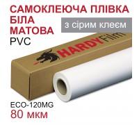 Пленка ПВХ самоклеющаяся Матовая Серый Клей 80мкм (ECO-120MG)