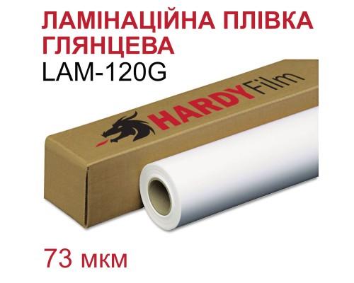 73мкм ПРОЗРАЧНАЯ ГЛЯНЦЕВАЯ С/К ПЛЁНКА ПВХ (LAM-120G)