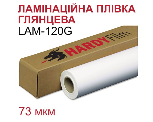 Пленка для холодной ламинации прозрачная глянцевая 73мкм (LAM-120G)