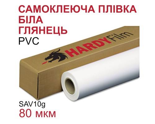 Пленка ПВХ самоклеющаяся Белая Глянец 80 мкм (SAV10g)