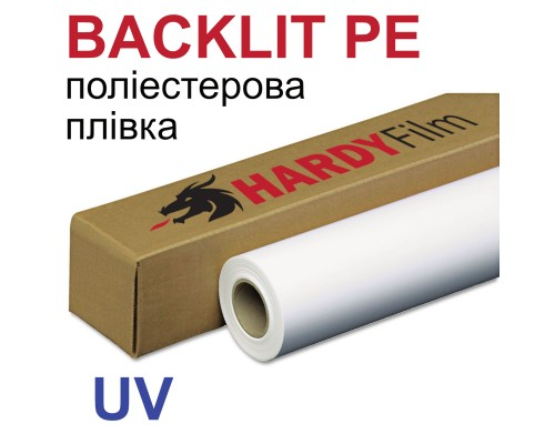 Пленка Backlit PE полиэстеровая для текстильных лайтбоксов (UV-ink)