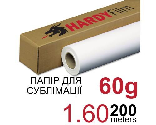 Бумага сублимационная HardyJet Sublimation Paper 60г рулон 1,60м*200м