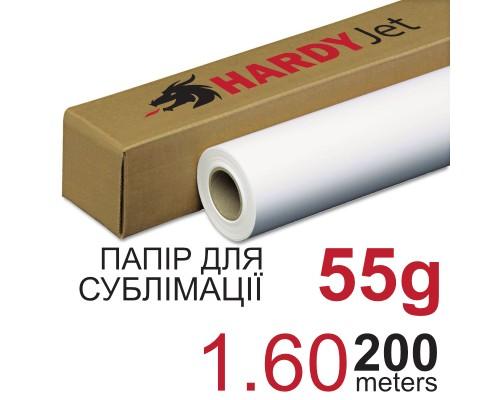 Бумага сублимационная HARDYJet Sublimation Paper 55г рулон 1,60м*200м
