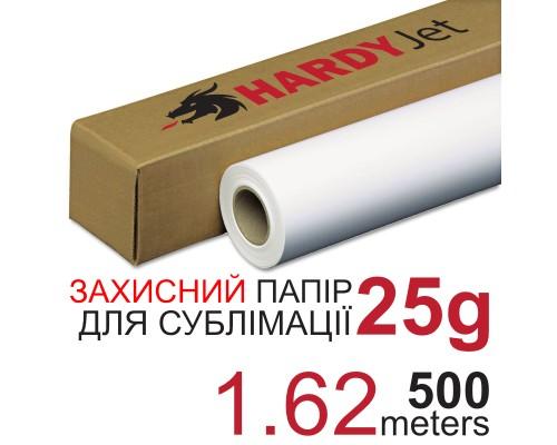 Защитная бумага для сублимации HARDYJet Tissue Paper 25г рулон 1,62м*500м