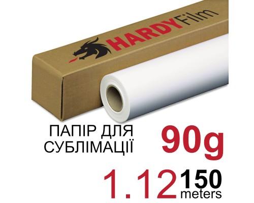 Бумага сублимационная HardyJet EVO Sublimation Paper 90г рулон 1,12м*150м