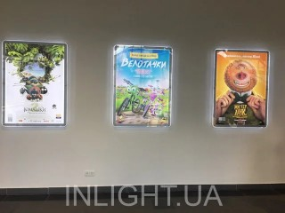 Фреймлайты Бриллиант в Kinoman (ТЦ Космополит)