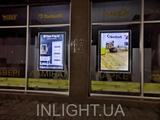 """Фреймлайты для """"Папа Карло"""""""