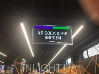 Фреймлайты Inlight в Мегамаркет
