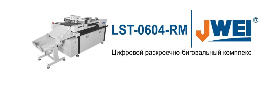 Планшетний режущий плоттер-каттер JWEI LST-0604-RM