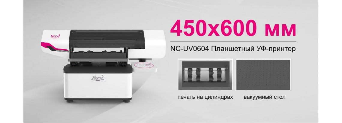 Сувенирный УФ-Принтер PROFIJET NOCAI NC-DX0406