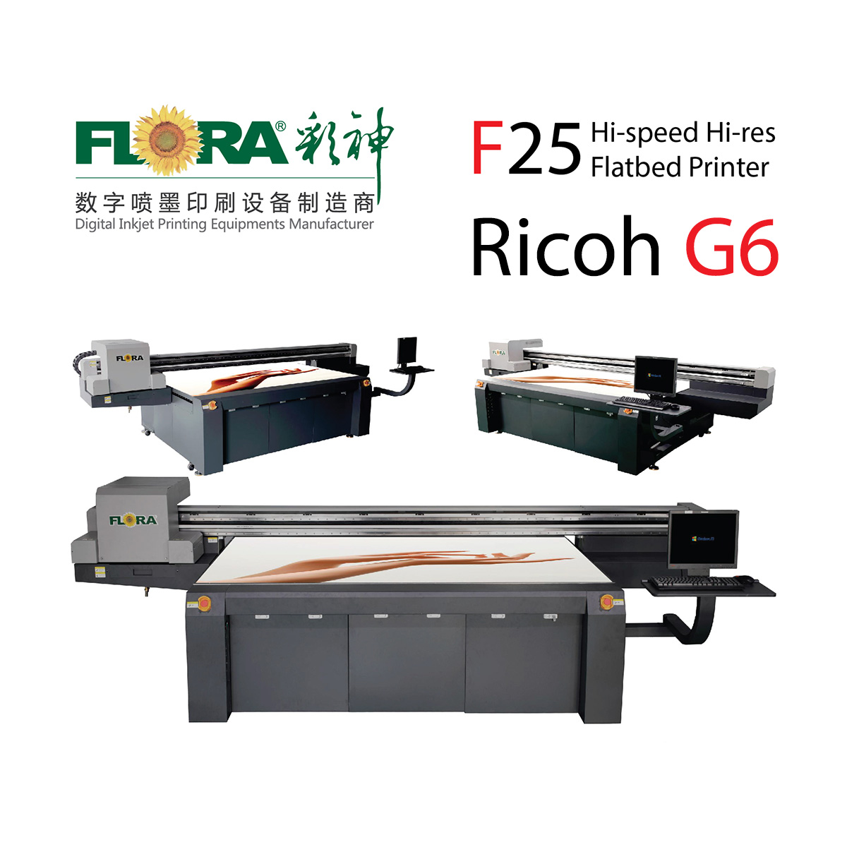 Flora UV flatbed printer F25 ricoh G5